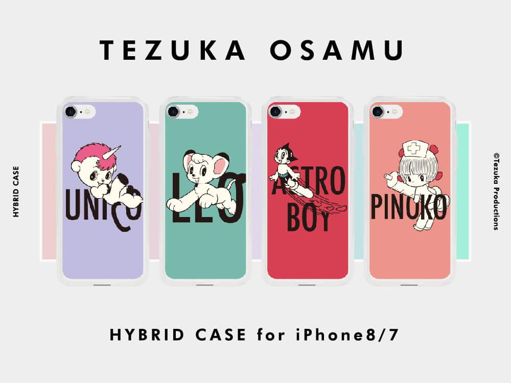 "ad055da611 ... 【 TEZUKA OSAMU × UNiCASE 】大人気iPhoneケース""TEZUKA OSAMU HYBRID CASE for  iPhone8 ..."