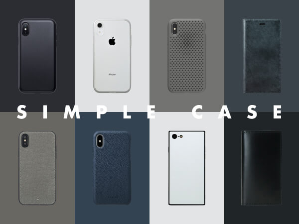 【iPhoneXS/X/XR iPhone8/7 iPhone8Plus/7Plus】シンプルケース特集