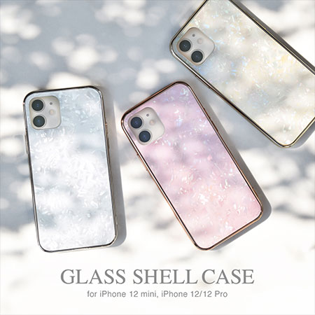 Glass Shell Case for iPhone12/12Pro, iPhone12 mini