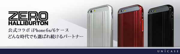 iphone 30pin グリーン   iphoneはUNiCASE d37a698a1a37