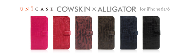 UNiCASEアクセサリー  COWSKIN Diary×ALLIGATOR for iPhone6s/6が発売! Image