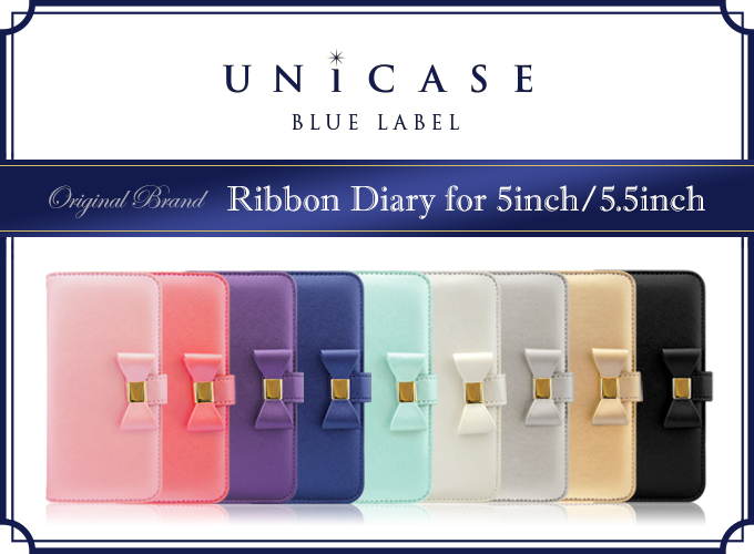 Ribbon Diary(リボン ダイアリー) for 5inch/5.5inch UNiCASE BLUE LABEL(ブルー レーベル) Image