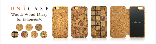 UNiCASEアクセサリー  Wood/Wood Diary for iPhone6s/6が発売! Image