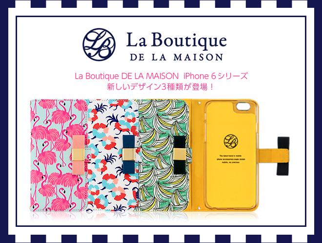 La boutique de la maison unicase iphone6 - Magasin de la maison ...