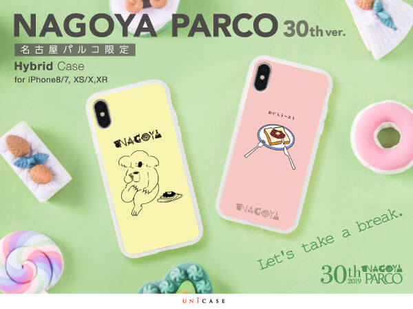【UNiCASE 名古屋パルコ限定】名古屋パルコ開業30周年記念iPhoneケース「HYBRID CASE for iPhone-NAGOYA PARCO 30th Ver.-」発売!iPhone8/7、 iPhoneXS/X、 iPhoneXR