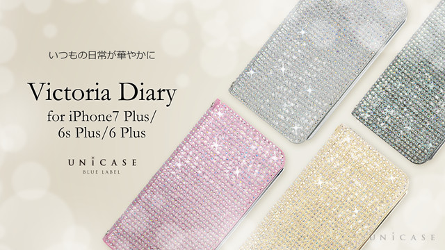 "iPhone7 Plus/6s Plus/6 Plus 対応UNiCASE BLUE LABEL""Victoria Diary""発売開始!"