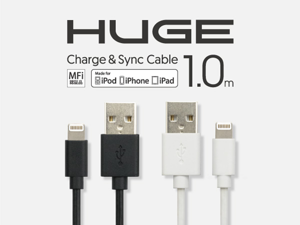 "MFi取得""HUGE Lightning CABLE 1.0m"