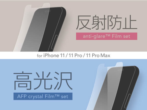 AFP Crystal Film for iPhone 11 / 11 Pro / 11 Pro Max, Antiglare Film for iPhone 11 / 11 Pro / 11 Pro Max