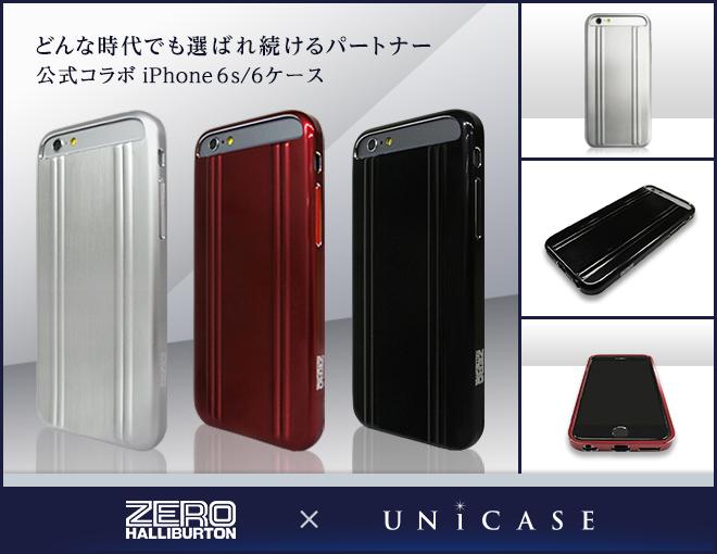 限定コラボiPhone6ケース ZERO HALLIBURTON(ゼロハリバートン)×UNiCASE